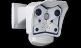 Sicherheitstechnik Videoüberwachung